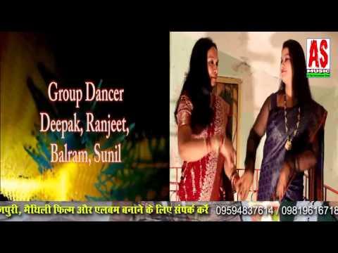 Dori Salwar Ke  Bhojpuri Music Video Making Singer Ramu Rasila Rupali Sharma HD