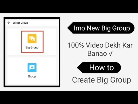 How To Create Imo Big Group | imo par big group banana seekhein
