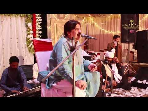 Chan Mahiya Naway Sajan bana laye Nay Shafaullah Khan Rokhri