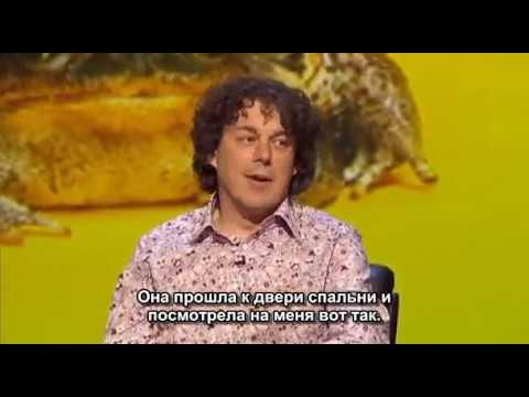 06 10 QI / КьюАй / Весьма Интересно - Flora and Fauna (русские субтитры)