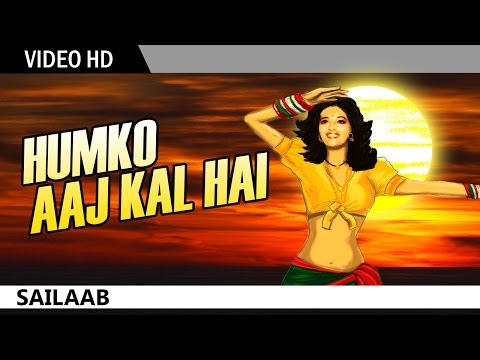 Humko Aaj Kal Hai Intezaar | Madhuri Dixit | Lyrics Video HD