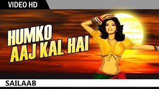 Humko Aaj Kal Hai Intezaar | Madhuri Dixit | Lyrical Video