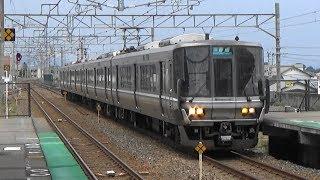 【223系】JR湖西線 安曇川駅に普通電車到着