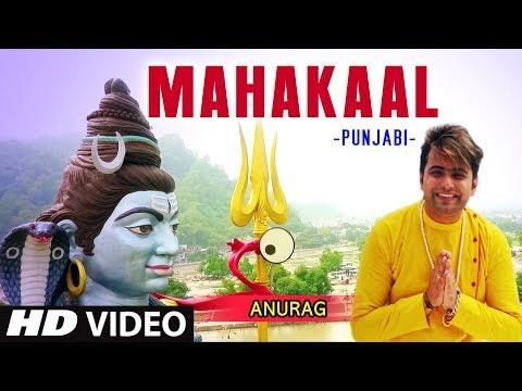Mahakaal: Anurag | Jatinder Jeetu | Punjabi Shiv Bhajan | Full HD video