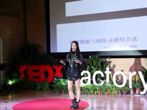 Yi Zhou at TEDxFactory798