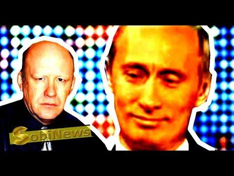 Путин, Космос и