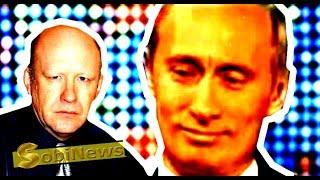 Путин, Космос и Лошарик. Доктор Зотьев. Космическая гонка Россия - США. SobiNews