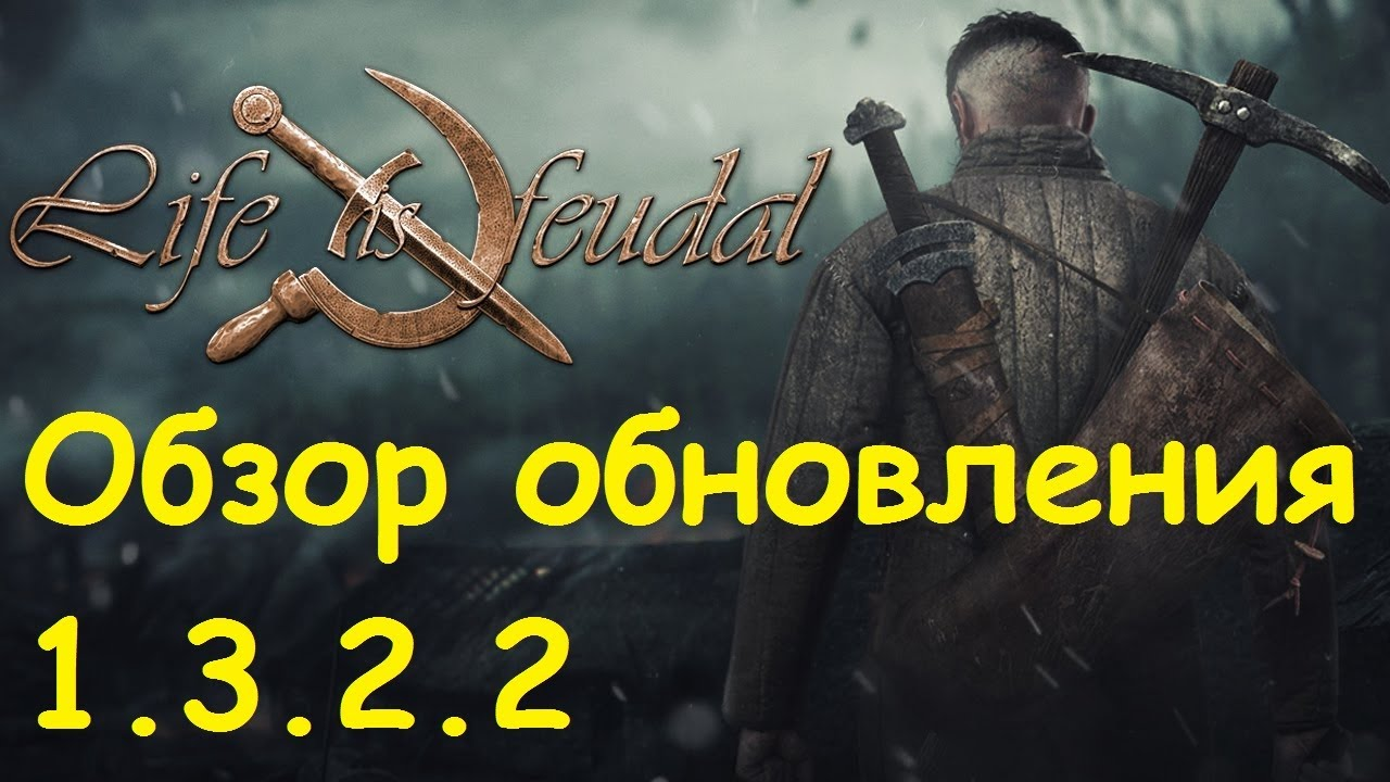 Life is feudal your own обновление life is feudal forest village видео обзор на русском