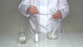 Взаимодействие сахара с концентрированной  серной кислотой