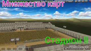 Тестовый трейлер игры Танки Онлайн 2013.
