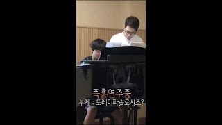 서울예고 학생들과 즉흥연주 가즈아!! 예술고 특강 후기