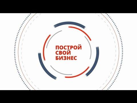 """Kazakh Media - заявка к конкурсу """"Построй свой бизнес"""""""