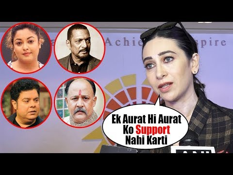 Karisma Kapoor's STRONG REACTION on #Metoo Movement at Bombay Times Fashion Week Day 3