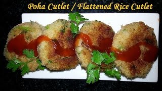 Instant Poha cutlet or poha tikki (Flattened rice Cutlet) - Thegreatindiantaste.com