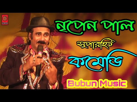 Nipen Paul Live Performance  Nipen Paul Comedy Video  Nipen Paul Night  Bubun Music