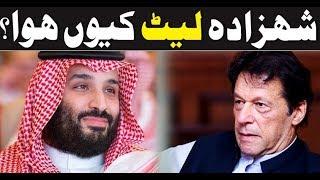 Talk Shows Pakistan
