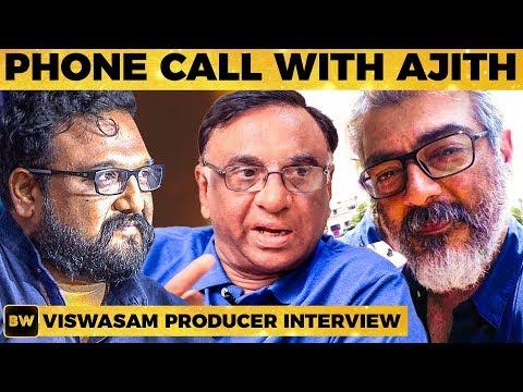 Why Ajith Agreed to do Viswasam? REAL REASON Revealed ! -Sathya Jyothi Thyagarajan