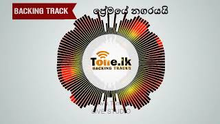 Without Voice ප්රේමයේ නගරයයි Karaoke Sinhala Song