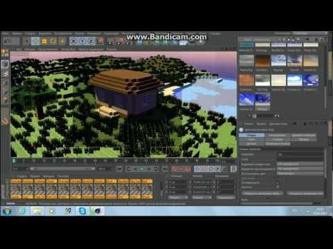 Cinema 4D Minecraft Tutorials - Создание скелета и простейшая анимация персонажа