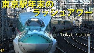 【4K】 Tokyo station Shinkansen overcrowded diamond shooting record...