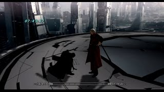DMC4 Dante vs GMD Dante (No Damage) & NG battles