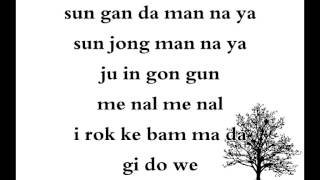 Give Love Lyrics Easy to Read ( AKMU )