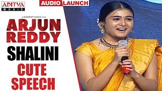 Shalini Speech @ Arjun Reddy Audio Launch || Vijay Devarakonda || Shalini