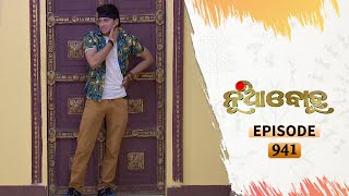 Nua Bohu | Full Ep 941 | 17th Oct 2020 | Odia Serial - TarangTV