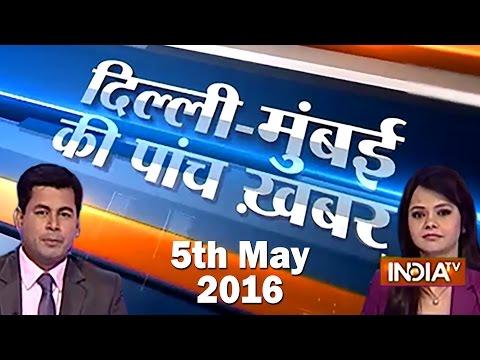 5 Khabarein Delhi Mumbai Ki | May 5, 2016
