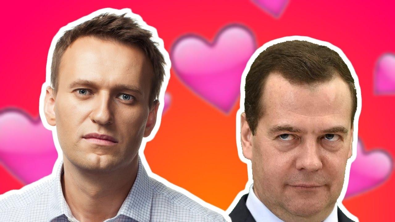 """Результат пошуку зображень за запитом """"медведев навальный"""""""