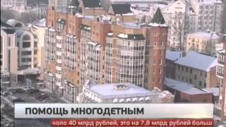 видео Государственная программа помощи в погашении ипотеки