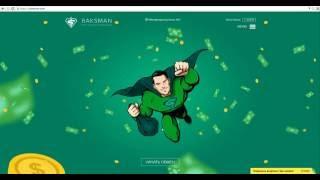 Как купить BITCOIN из Казахстана  | Заработай на ОБМЕНЕ
