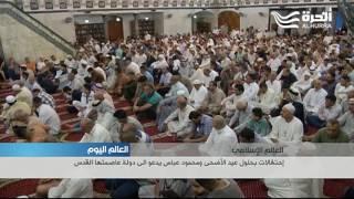 العالم الاسلامي يحتفل بأول أيام عيد الأضحى
