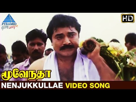 moovendar-tamil-movie-songs-hd-|-nenjukkullae-video-song-|-sarathkumar-|-devayani-|-sirpy