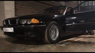 Бумер - последний из живых в продаже! BMW 7 E38