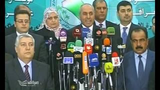 مجلس النواب العراقي   مشادة كلامية وتشابك بالايدي بين نواب         29   11   2012