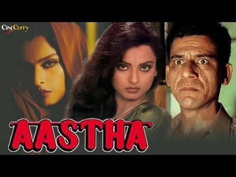 Aastha: In the Prison of Spring | Full Movie | Rekha, Om Puri