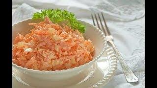 Ну, очень вкусный - салат огонек новогодний