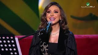 Angham … Hata Naasa - Al Riyadh Jalasat 2019 | انغام … حته ناقصة - جلسات الرياض ٢٠١٩