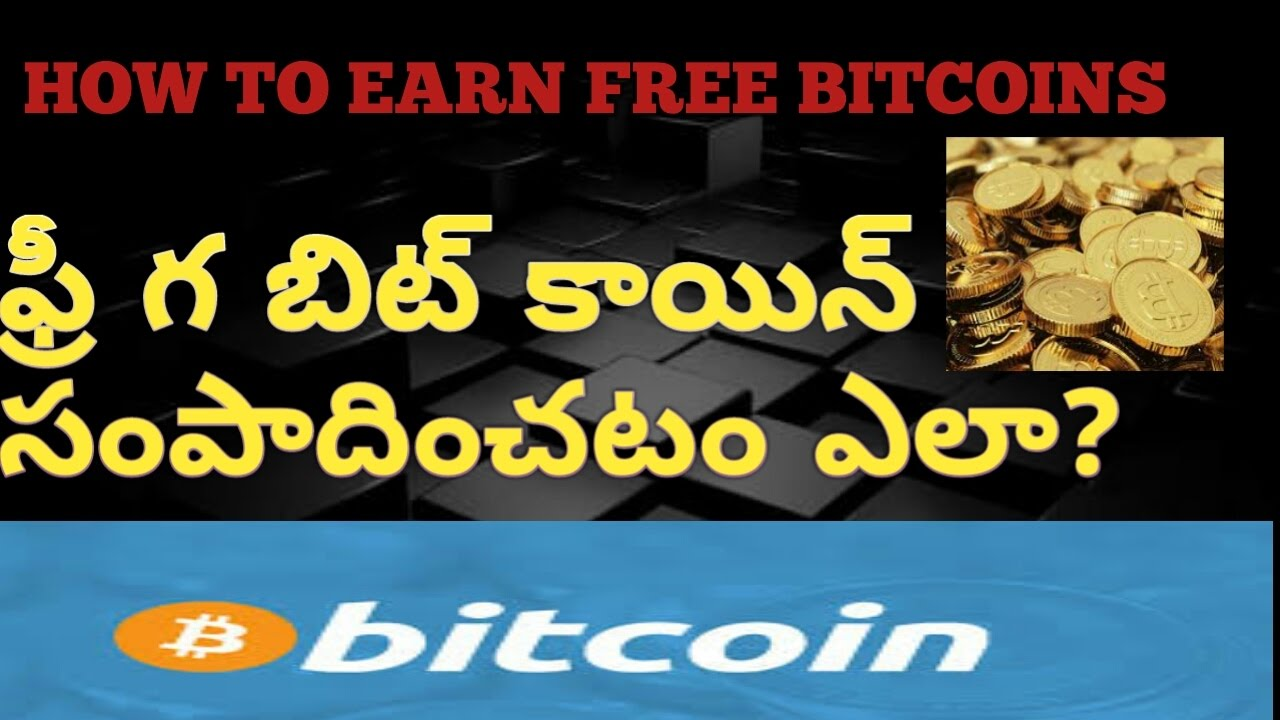 Bitcoin Youtube In Telugu 320kbps Bitcoin Japan Official Trade