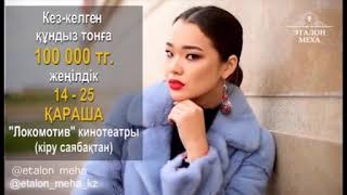 Тәулік (Рика ТВ) 15 қараша 2018 жыл