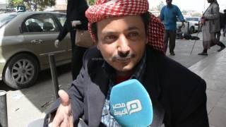 بالفيديو| يمنيون عن ارتفاع الدولار.. نموت جوعًا