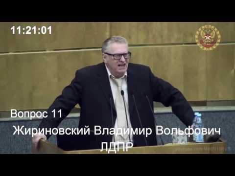 Жириновский -Армяне преступники ! Нельзя армянам в Россию.