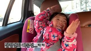 11월 하루네 일상.. 2세아기랑 등산가려면 아기띠 필…