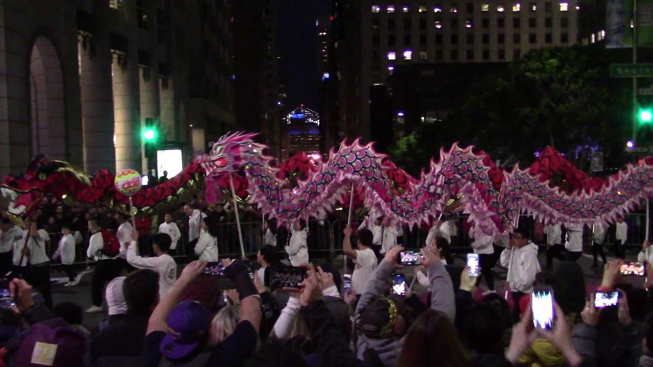 San Francisco Chinese New Year Parade 2019 San Gabriel Valley Chinese  Cultural Association