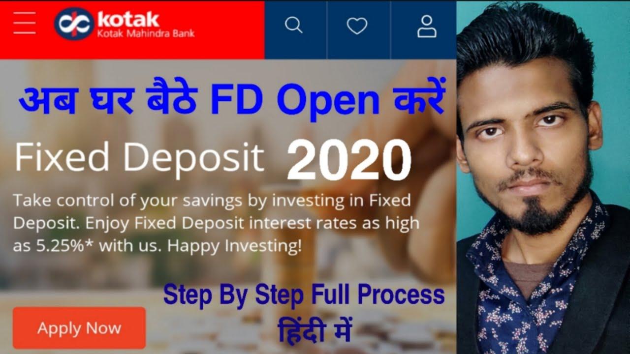 How To Open FD In Kotak 811 Account Online | कोटक 811 अकाउंट से FD कैसे करें आनलाईन | Fixed Deposit