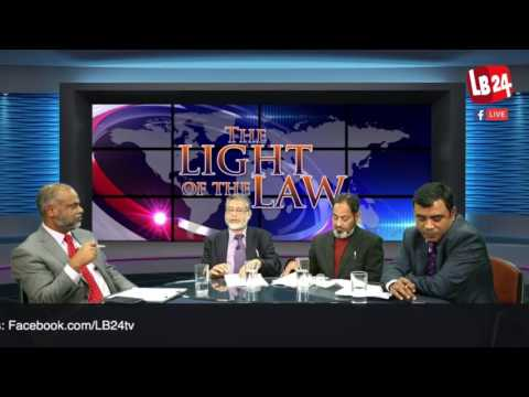 The LIGHT of the LAW | Episode 01 | Topic: Proposed Bangladesh Citizenship Act 2015