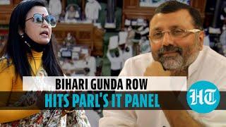 Watch: TMC's Mahua Moitra 'amused' by BJP MP's 'Bihari Gunda' charge I What's the row