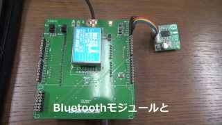 Arduino, Bluetooth, 特定小電力無線モジュールMU-2の連携事例|サーキットデザイン