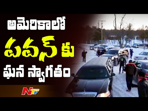 Mind Blowing Response All over for Pawan Kalyan || Huge Rally || USA Trip || NTV